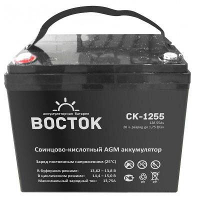 AGM аккумулятор ВОСТОК СК-1255