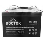 AGM аккумулятор ВОСТОК СК-1290